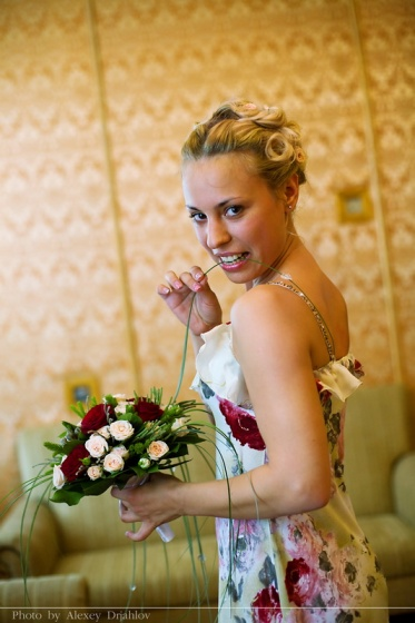 Bride in municipality